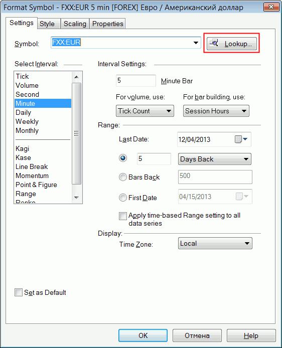 Installing TradeStation 9 1 Update 29 (build 12880)